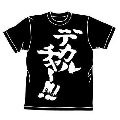 日本進口T恤 超時空要塞 馬克羅斯 100% 純棉 T恤 黑色款或白色款~有L及XL可選~特價