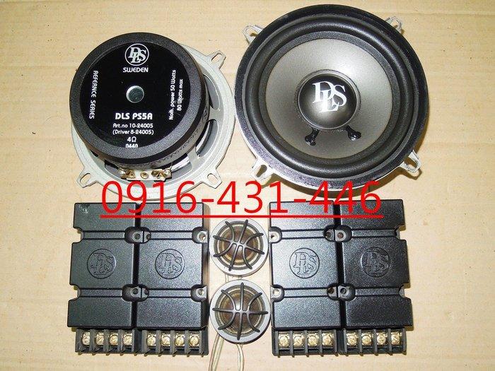 知名品牌 DLS PS5A 5.25吋分音喇叭含分音器.高音喇叭
