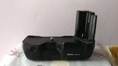 Nikon MB-10 Battery Grip 電池匣 (用2A電)