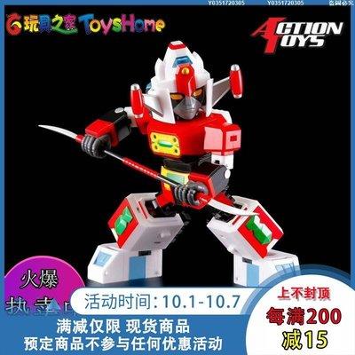 #下殺# Action toys MINI DEFORMED系列 Actiontoys Q版 斗將大武士 現貨