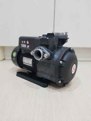 【泵浦五金】大井泵浦靜音不生銹1HP抽水馬達~抽水機~海水適用~TS800 另有新款HS800