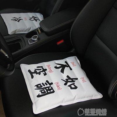 【免運】-冰墊汽車坐墊加厚夏季夏墊冰涼...