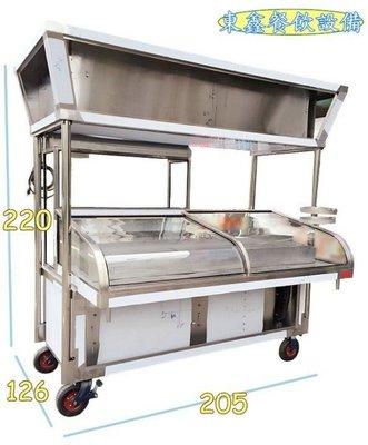 全新 冷藏展示台/燒烤台冰箱/靜電機+馬達烤肉展示台/訂做冷藏展示台/烤肉台/黑白切台/滷味台/攤車