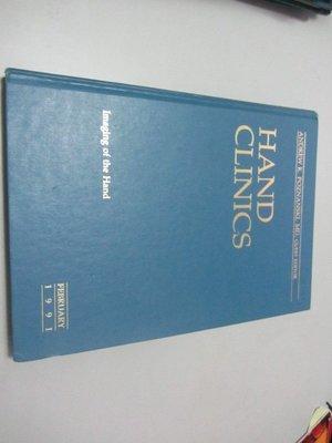 欣欣小棧    骨科原文雜誌*Hand Clinics 1991 february(A2-3櫃)