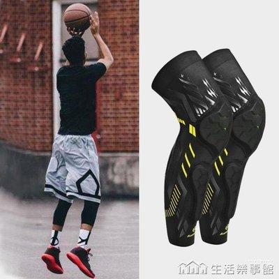 【免運】狂迷籃球護膝蜂窩防撞膝蓋運動護腿小腿襪套長款男女透氣護具裝備 SHLS46033