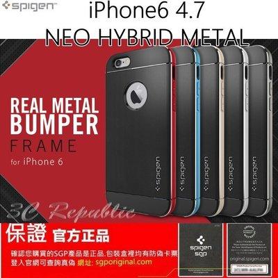出清 SGP iPhone 6 6s 4.7 Neo Hybrid Metal 金屬 鋁合金材質 雙件式邊框手機 保護殼