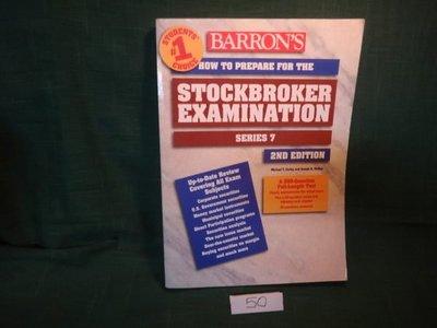 【愛悅二手書坊 07-41】How to prepare for the Stockbroker Exam: Series 7