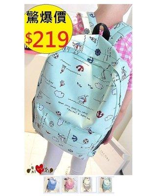 下殺189元《C30》可愛甜美學院風帆布雙肩背包女包包旅遊包學生包手提