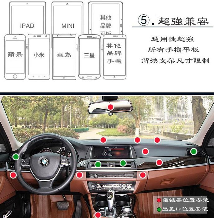 全新磁吸出風口手機架手機支架/導航車架/手機座iPhone6/S/7/Plus Note5 XZ XP k20