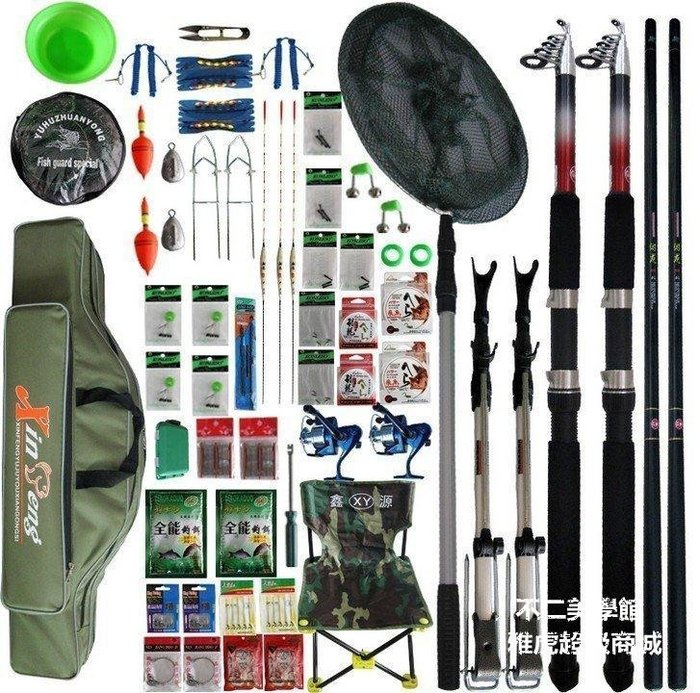 【格倫雅】^光威雙海竿加雙手竿61件套漁具套裝新手釣魚竿套裝組合~四把魚49090[D