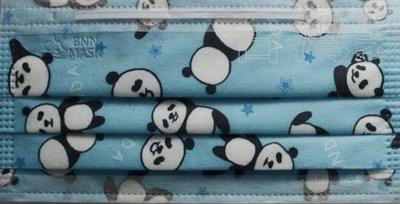 BNN藍色熊貓幼幼1-6歲兒童平面口罩(一包5入)