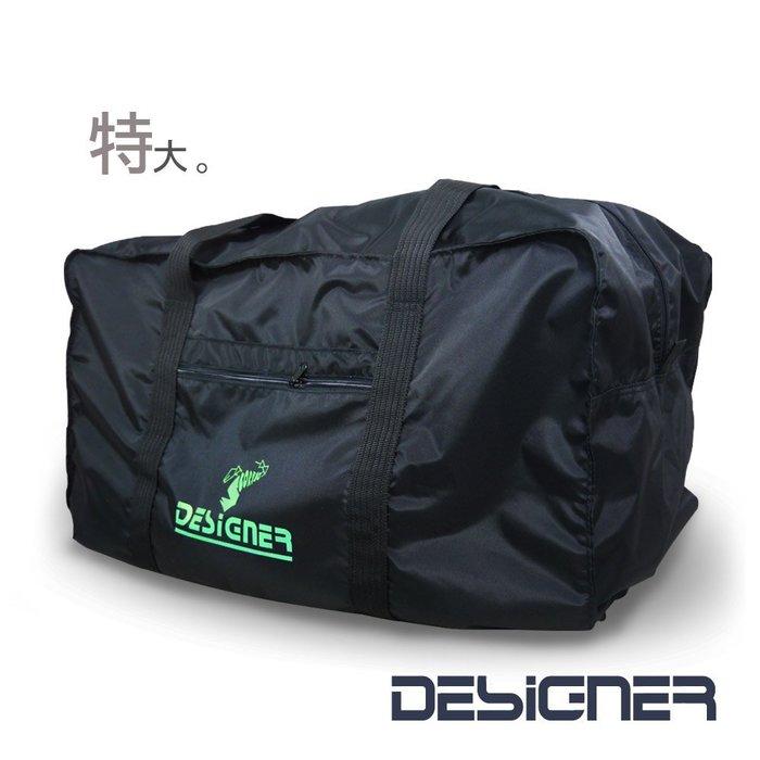 加賀皮件 DESIGNER 綠蝦 (特大款) 台灣製造 出國旅遊必備 環保購物袋 收納式旅行袋 9004