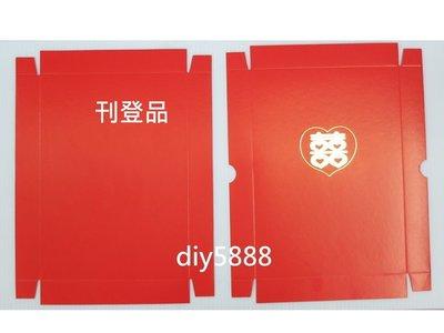 5各$200 diy 特價 黃金 金牌 銀牌 結婚用品 雙喜字紙盒 放嫁妝 飾品(大)