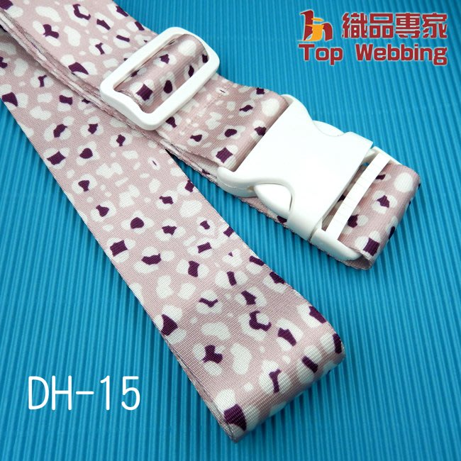 織品專家 TOP WEBBING 行李箱束帶 綁帶 行李帶 Luggage Belts 熱轉印 20吋~30吋 新品
