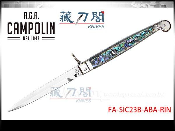 《藏刀閣》A.G.A.Campolin-(Sicilian)西西里23公分鮑魚殼柄彈簧刀