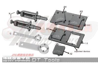 JTC-6862 PORSCHE正時工具組(996.997)  GT2 911 保時捷  timing tool 達特