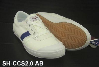 (台同運動活力館) 勝利 VICTOR CCS2.0 AB 復古羽球鞋 【小戴】【戴資穎】羽球鞋