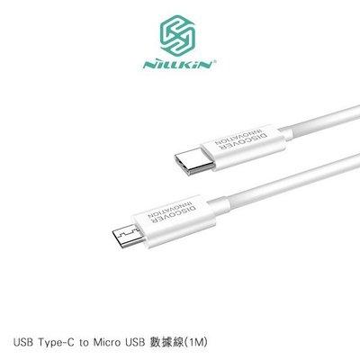 *Phone寶*NILLKIN USB Type-C to Micro USB 數據線 充電線 可通過2.1A電流 1M