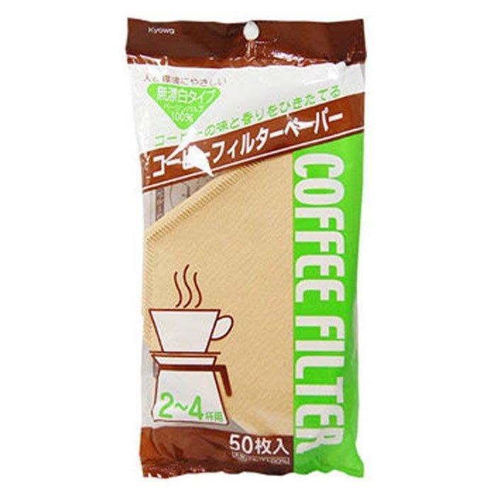 現貨 K3 91 日本製 日本 無漂白 2~4杯 50枚 咖啡濾紙  咖啡 瀘紙 過濾 2杯 - 4杯 ☆mo羽小舖