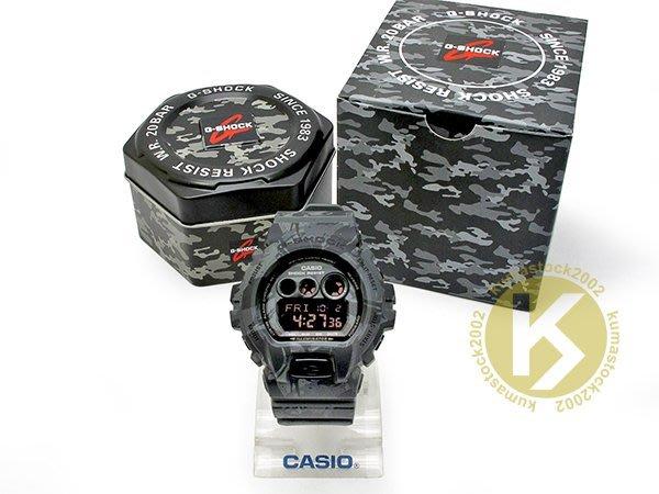 kumastock 最新入荷 CASIO G-SHOCK GD-X6900MC-1DR 黑 黑灰迷彩 叢林 迷彩 霧面