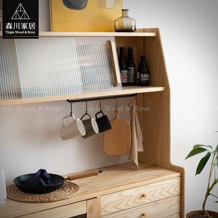 《森川家居》NRF-01RF02-北歐實木梣木餐邊收納櫃 餐廳咖啡廳店面民宿/餐椅收納/美式設計LOFT品東西IKEA