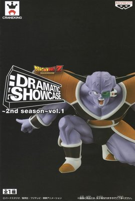日本正版 景品 七龍珠Z DRAMATIC SHOWCASE 2nd season vol.1 基紐 公仔 日本代購