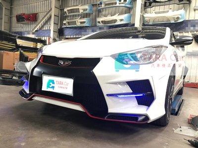 現代 HYUNDAI ELANTRA 前保桿  x版 前保桿 前大包 含風刀 LED燈 網子 ABS材質