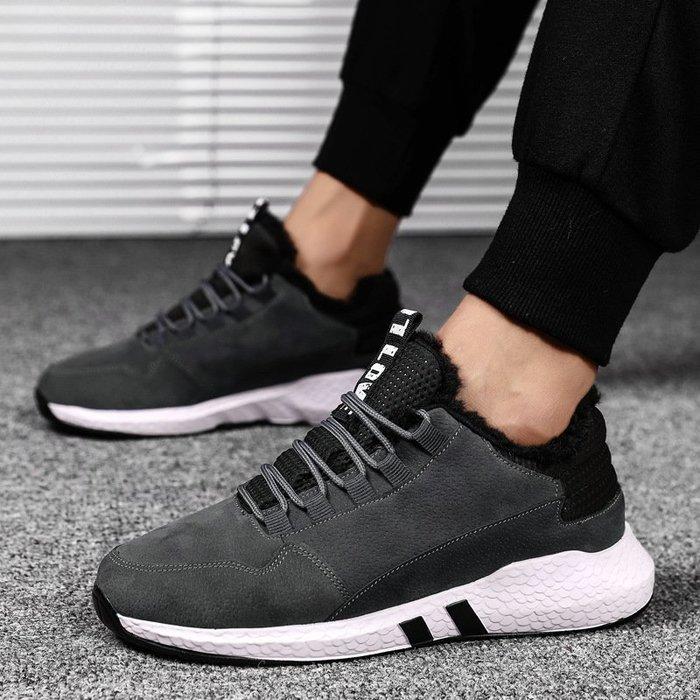 時尚男鞋冬季保暖男鞋爆款加絨跑步鞋男士運動休閑鞋加棉板鞋