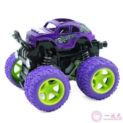 慣性四驅越野車兒童仿真模型車抗減震耐摔玩具車2-5歲寶寶小汽車