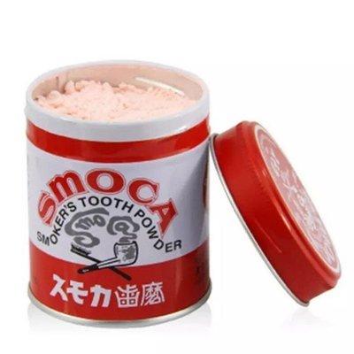 【麗麗生活館】日本斯摩卡 SMOCA 牙膏粉 洗牙粉 美白牙齒 去煙漬茶漬 綠茶綠155g