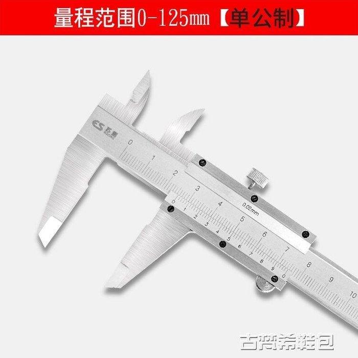 卡尺 測游標卡尺0-300mm高精度不銹鋼迷你卡尺0-機械150mm小油標油錶