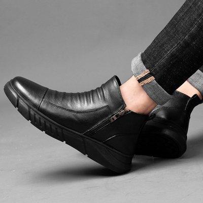 【時尚先生男裝】大碼男鞋頭層牛皮馬丁靴棉靴真皮大碼男鞋潮加絨切爾西靴情侶男靴 2005240972