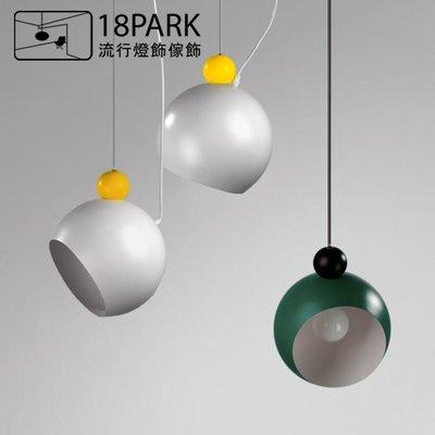 【18Park 】 百變實用 Adjustment [ 調角度吊燈 ]