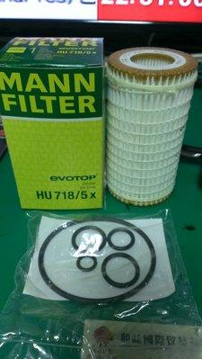 [鼎誌]德國製 MANN C300 高流量 機油芯 BENZ  W203 W211 W220 W221 W163 E280 E320 S320 S350 高雄市