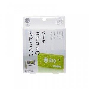COGIT BIO日本製 冷氣機 防霉除臭 防敏感 (有效3個月)