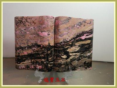 瑞寶玉石 ~ 花蓮玫瑰石雕 (一本萬利~無字天書) 擺件 直購價【H5273】
