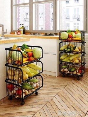 黑色廚房菜籃子置物架落地多層儲物架放水果蔬菜收納筐多功能家用