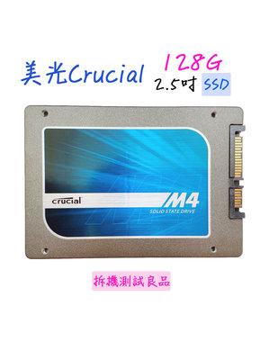 【SSD固態硬碟】美光Crucial 2.5吋 128G『M4-CT128M4SSD2』 桃園市