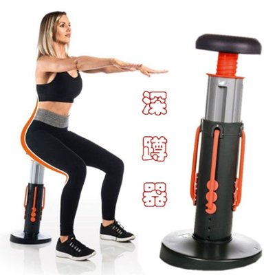 翹臀神器 Squat Magic 創新蹲式魔術健身器 鍛煉臀部訓練器 腹肌健身器 瘦大腿 核心力量鍛鍊 居家鍛煉健身 柚子百貨