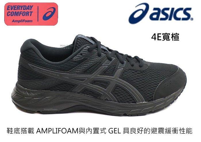 亞瑟士asics- GEL CONTEND  4E寬楦 男款運動跑鞋 (黑1011A666002)