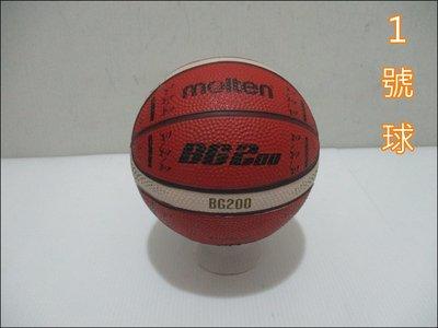 【喬治城】Molten 12片橡膠深溝籃球 2020奧運紀念球款 深橘 1號球 BG200