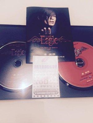 潘美辰cd=我可以為你擋死 新歌+精選 2cd  附回卡側標均在