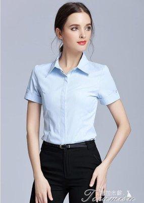 ZIHOPE 短袖襯衫-可訊爾新白襯衫女夏短袖OL職業裝工作服正裝工裝大碼半袖襯衣女裝ZI812