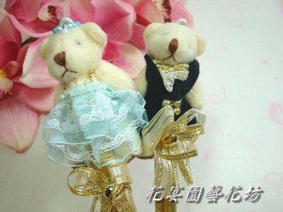 【花宴】*夢幻婚紗熊簽名筆(粉藍款)*...