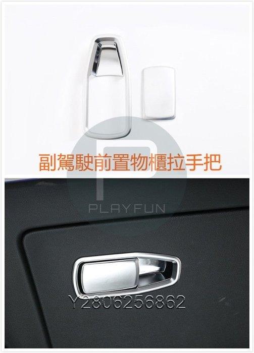 BMW G20 G21 2020 3系 副駕駛置物櫃 拉把 拉手 卡夢 儲物櫃 裝飾 318 320 330 M3 M4