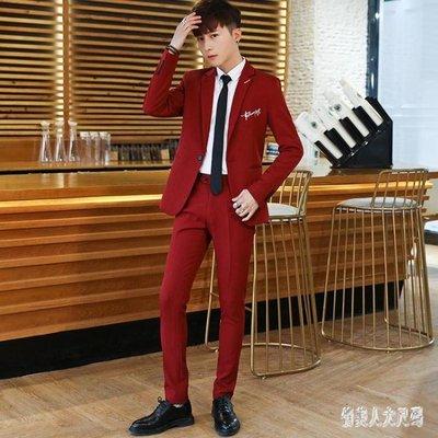 西裝套裝男兩件套正裝職業小西裝韓版修身閒禮服 zm7383