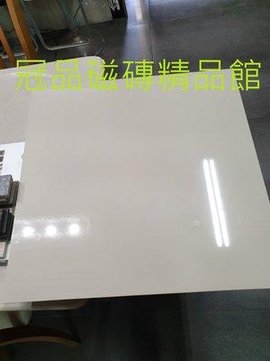 ◎冠品磁磚精品館◎進口精品 奈米拋光石英磚-米白-60X60 CM