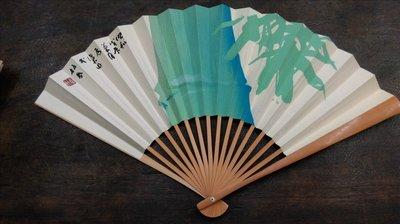 大草原典藏,日本昭和隨身扇,特價一天