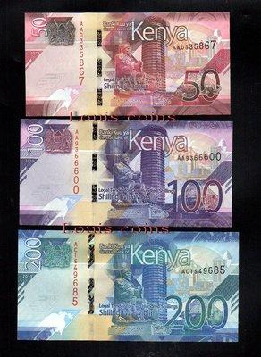 【Louis Coins】B091-KENYA-2019肯亞全套鈔票.5張一套