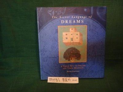 【愛悅二手書坊 13-41】The Secret Language of DREAMS
